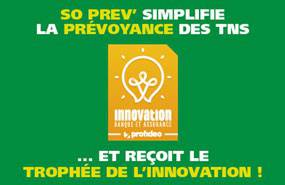 So Prev' reçoit le trophée de l'innovation 2017 !